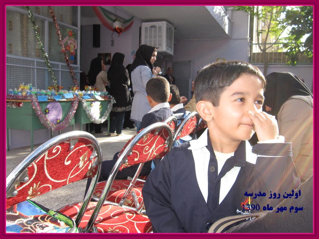 علیرضا امیرخانی ، اولین روز مدرسه ، مدرسه راسخ ، مصطفی امیرخانی